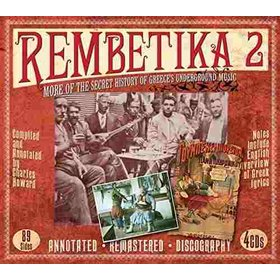 REMBETIKA 2: MORE OF THE SECRET HISTORY OF / VAR 4 CD BOXED SET USA IMPORT