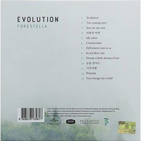EVOLUTION ASIA IMPORT